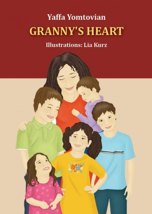 חזית עטיפת הספר באנגלית - חדרי הלב של סבתא