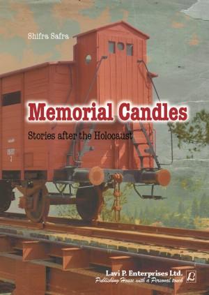 Memorial candles jpg - עותק